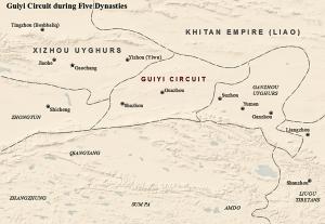 Кангсу – Уйгуриската държава